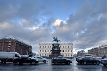 Monument To Nicholas I, St. Petersburg, Russia