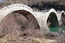 Bridge of Plakidas, Zagorohoria, Greece