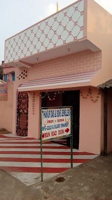 Thakur Das & Sons Jewellers Dugni jamshedpur