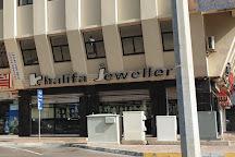 Khalifa Jewellery, Abu Dhabi, United Arab Emirates