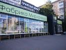 Фабрика Мирлачева, Молодёжная улица на фото Ижевска