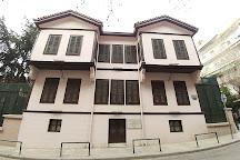 Ataturk Museum, Thessaloniki, Greece