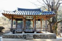 Sosuseowon Confucian Academy, Yeongju, South Korea