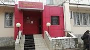 Стоматологическая поликлиника №5