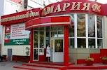 Текстильный Дом Мария на фото Сургута