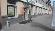 Сбербанк России, Плехановская улица на фото Воронежа