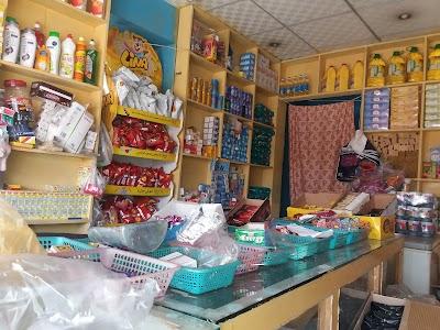 خوراکه فروشی ما ما Ma Ma Shoping & Market