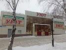 Уют мебельный магазин, проспект Фрунзе на фото Томска