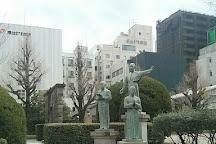 Xavier Park, Kagoshima, Japan