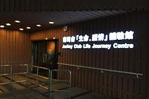 Life Journey Centre, Hong Kong, China
