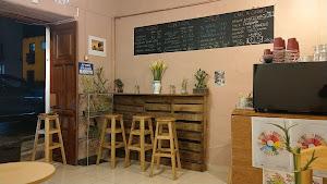 Inspiracion Cafe 0