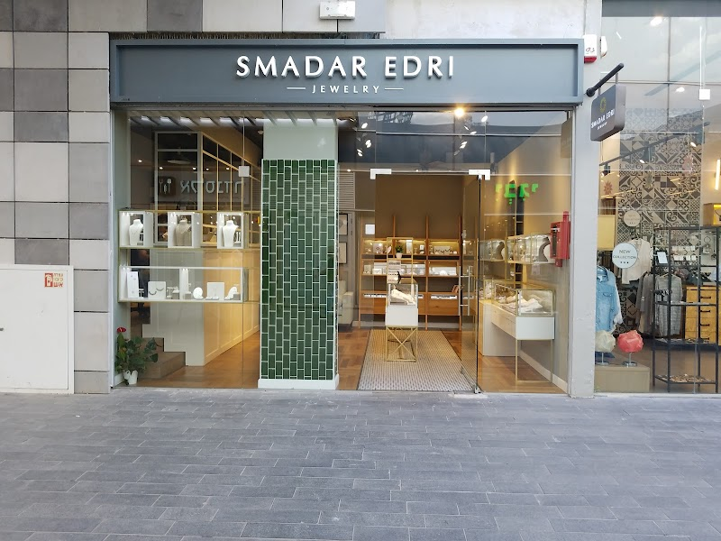 Smadar Edri Jewelry Shop