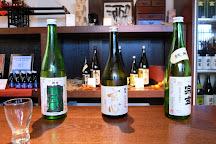Sougen Sake Brewery, Suzu, Japan