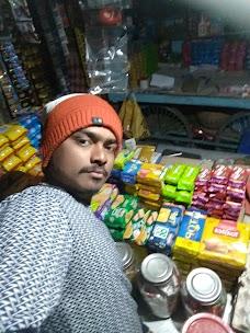 Dinesh Store jamshedpur