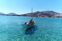 WaterSkiZone, Paros, Greece