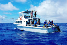 Akura Fishing Charters, Rarotonga, Cook Islands