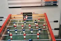 Japan Football Museum, Bunkyo, Japan