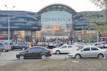Ocean Plaza Mall, Kiev, Ukraine