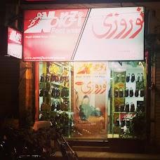 NoroziFootwear karachi