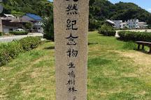 Osake Jinja Shrine, Ako, Japan