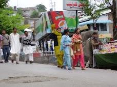 The Bank of Punjab murree
