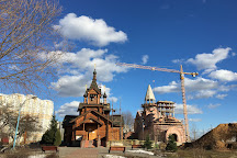 Landscape Park Mitino, Moscow, Russia