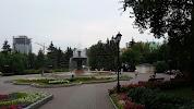 Парк им. Энгельса, улица Малышева на фото Екатеринбурга
