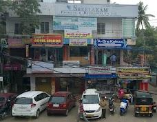 Soorya Books thiruvananthapuram