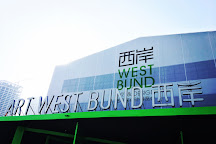 Long Museum (West Bund), Shanghai, China