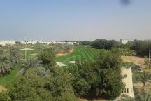 Al Hamra Mall, Ras Al Khaimah, United Arab Emirates