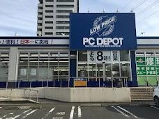 PC Depot Smart Life