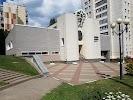 Пушкинская библиотека-музей, улица 5 Августа, дом 42 на фото Белгорода