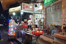 Tonghua Night Market, Da'an, Taiwan