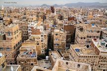 Old City, Sanaa, Yemen