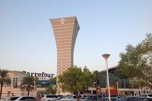 Al Jimi Mall, Al Ain, United Arab Emirates