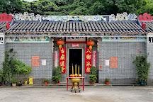 Pat Heung Ancient Temple Park, Hong Kong, China