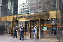 Tiffany & Co., New York City, United States