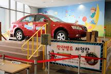 365 Safe Town, Taebaek, South Korea