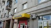 Евросеть, Авиамоторная улица на фото Москвы