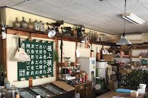 Koi no Komeya Yoshinaga Rice Shop, Tsuwano-cho, Japan