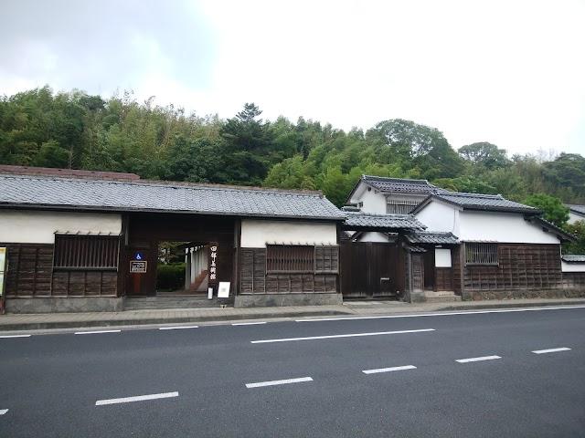 Musée d'art Tanabe