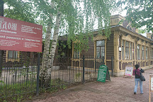 Uglich Museum of Art and History, Uglich, Russia