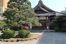 Rokuharamitsuji Temple, Kyoto, Japan