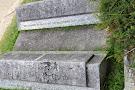 Mountaineers' Cemetery