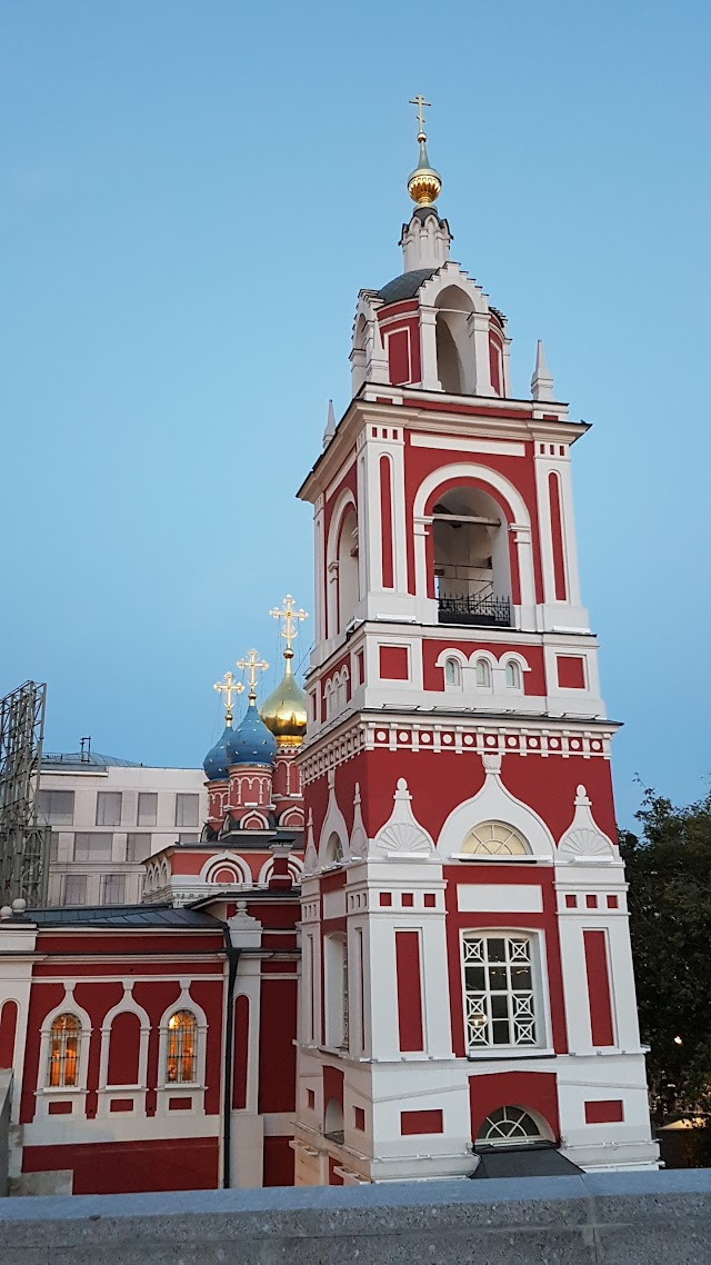 Temple of St. George the Victorious on Pskov Hill