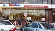 Единый центр газификации