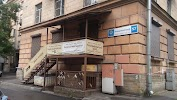 Аурита, Кондратьевский проспект, дом 57 на фото Санкт-Петербурга