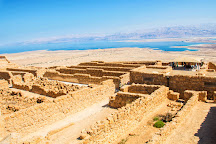 The Masada Museum, Dead Sea Region, Israel