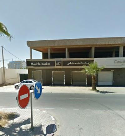 Meuble Keskes Sfax Tunisia Phone 216 24 227 223
