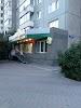 Аптека в Северном, улица 9 Мая на фото Красноярска